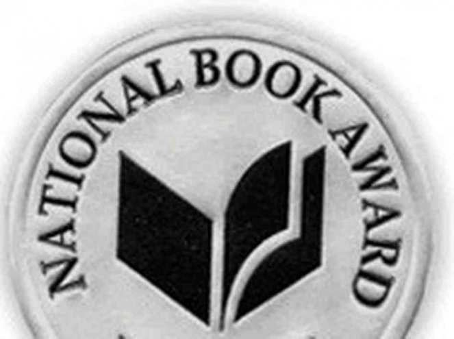 Book News: National Book Award Fiction Longlist Includes Lahiri