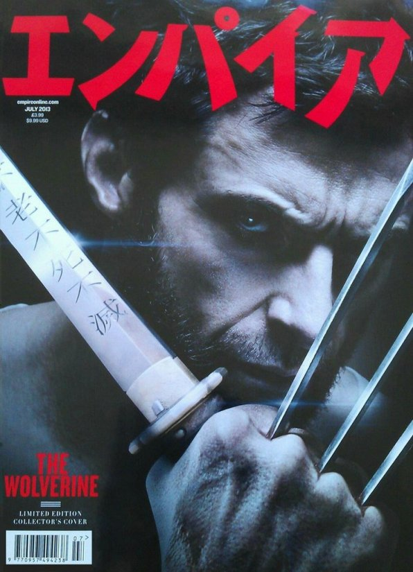 EMPIRE Mag s Limited Edition THE WOLVERINE Cover