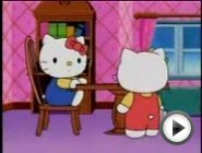 hello kitty A story book adventure reg